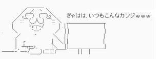E38284E3828BE3818A-a9ada.png