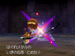 dq9_173.png